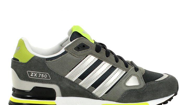 imagesBasket-adidas-homme-14.jpg
